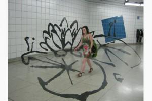 Panya Clark Espinal, Toronto Subway