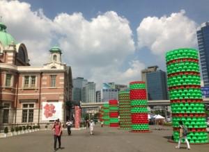Culture Station, Seoul 2014