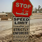 Speed limit strictly enforced (but not understood)