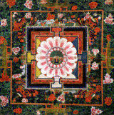 Tibetan mandal.jpg