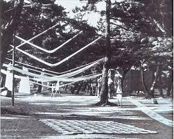 Sanamasa Motonaga, Work (Water), 1956.