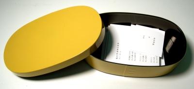 fluxexhibit3-yoko-ono-wereallwater-360lunchbox-edition-2009-web.jpg