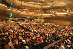 Audience at the Guangzhou Opera House