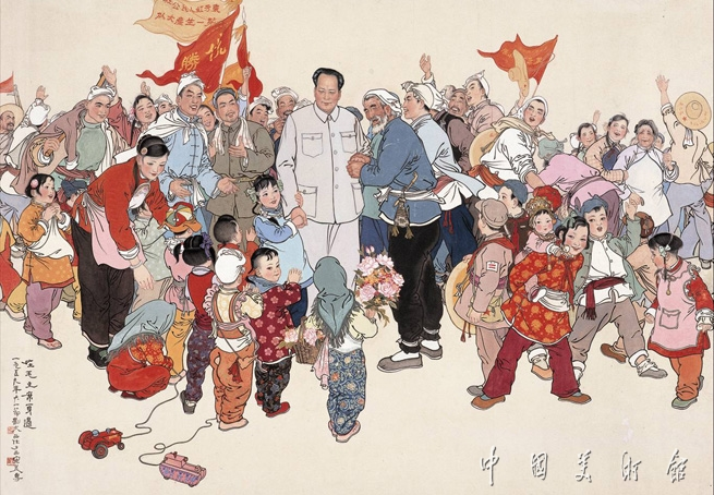 "Commemorating Mao's ""Yan'an Talks"""