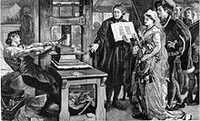 The_Caxton_Celebration_-_William_Caxton_showing_specimens_of_his_printing_to_King_Edward_IV_and_his_Queen