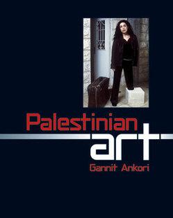 PalestArtBk.jpg