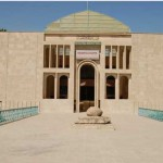 The Mosul Museum