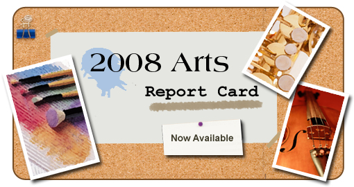 arts2008_nowavailable.jpg