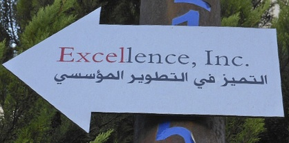Excellence and Engagement: III