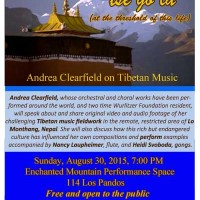 CLICK for further details of Andrea Clearfield performance at the Enchanted Mountain Performance Space