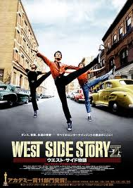 West Side Story @ 50 — the soundtrack's the thing