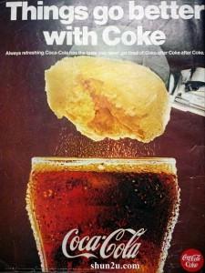 60s-coca-cola-ads-26596-1287196585-4