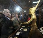 French Government Locates, Returns Antiquities Looted In Egypt's Arab Spring