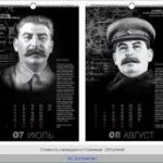 Russian Orthodox Church Publishes Stalin Calendar (No, We're Not Kidding)