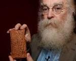 Noah's Ark Was a Big Round Basket