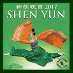 Is Shen Yun Nothing More Than Falun Gong Propaganda?