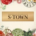 'S-Town' Smashes Podcast Download Record Set By 'Serial'