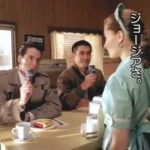When 'Twin Peaks' Became A Series Of Japanese Coffee Commercials