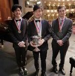 A South Korean Pianist Wins The Van Cliburn Competition