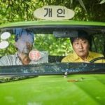 Movie About Democracy Movement Massacre Rocks South Korea