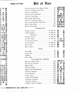 A portion of the Mon Lay Won bill of fare