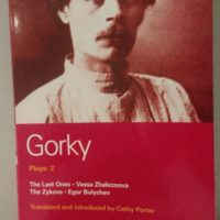 12 Plays of Xmas: 7 Egor Bulychev by Gorky