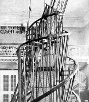 Riddell's Tower