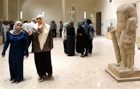 IraqMuseum